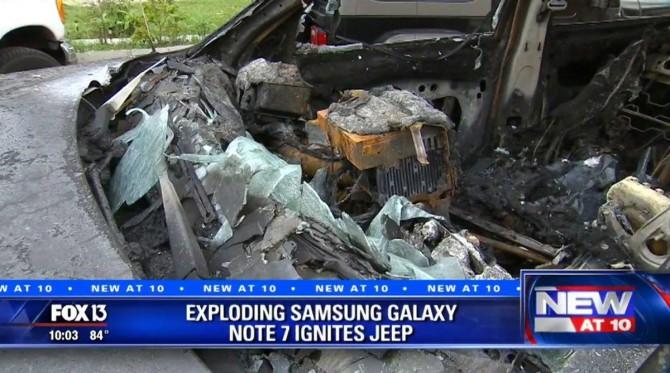 갤럭시 노트 7이 차량 안에서 폭발했다는 소식을 전하는 폭스 뉴스